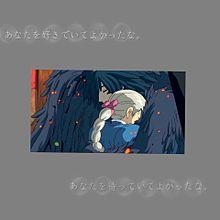 バスロマンスの画像(恋愛 ポエムに関連した画像)