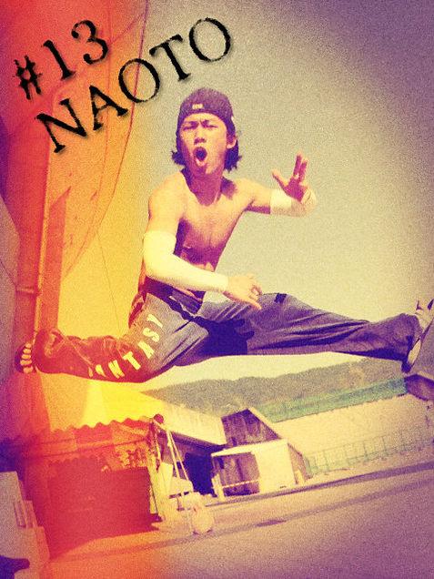 EXILE NAOTOの画像(プリ画像)