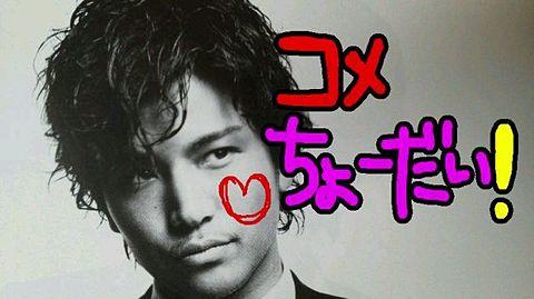 リクEXILE ・三代目デコメ