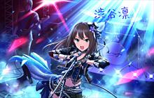 渋谷凛 アイドルマスターシンデレラガールズの画像(アイドルマスターシンデレラガールズに関連した画像)