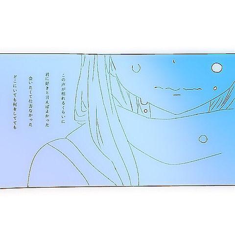 青いベンチの画像(プリ画像)