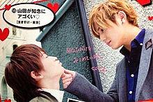 Hey!Say!JUMPキス画の画像(プリ画像)