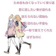 さよならのゆくえの画像(プリ画像)