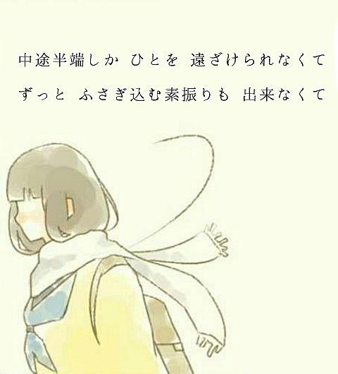 innocent promiseの画像(プリ画像)