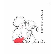 恋愛ポエムの画像(歌詞動画に関連した画像)