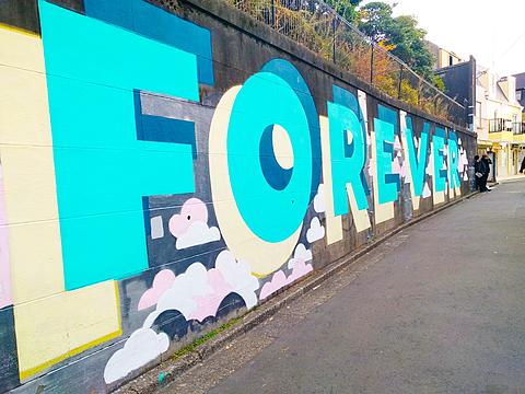 Foreverの画像(プリ画像)
