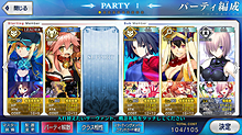Fate/GOの画像(プリ画像)