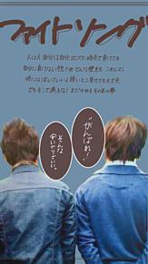 ( S J**の画像(松本潤/松潤に関連した画像)