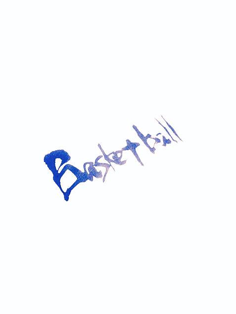 Basketballの画像(プリ画像)