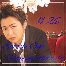 大野智Happybirthday!!!