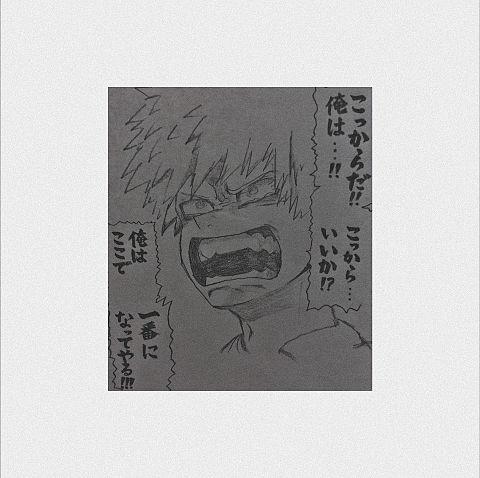 手描き爆豪.の画像(プリ画像)