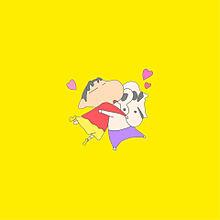 クレヨンしんちゃんの画像(しんちゃん ペア画に関連した画像)
