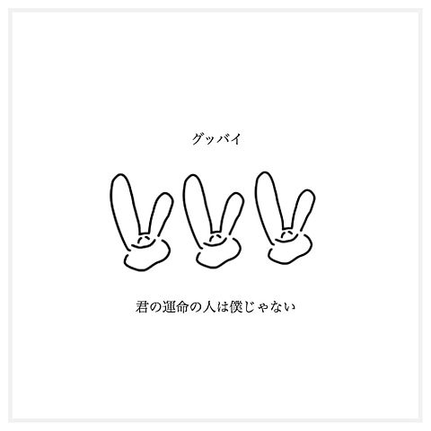 Dism テンダー プリ 男 髭 歌詞 オフィシャル