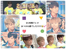 24時間テレビ news