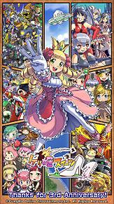 ケリ姫スイーツ プリ画像