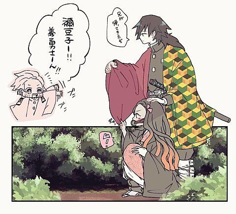 禰豆子の画像(プリ画像)