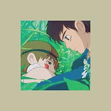 アシタカとサンの画像(アシタカに関連した画像)
