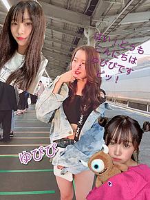 Popteen専属モデルゆぴぴ プリ画像