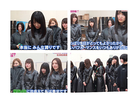 AKB48SHOWの画像 プリ画像