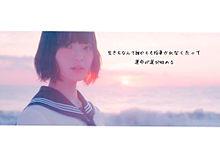 制服と太陽【修正版】 プリ画像