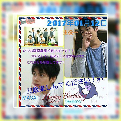 マサイ Happy Birthdayの画像(プリ画像)