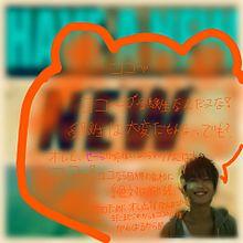 ♡ココ→エール画♡の画像(プリ画像)