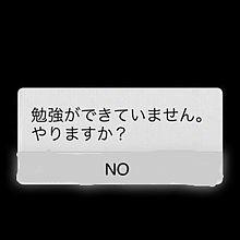 やるきね〜の画像(プリ画像)
