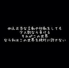 no titleの画像(言動に関連した画像)