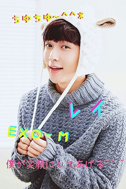 EXO レイの画像(プリ画像)