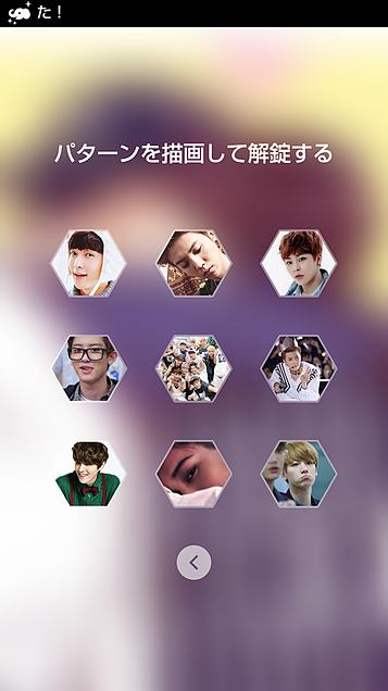 EXO ロック画面の画像(プリ画像)