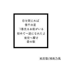 湘南乃風の画像(プリ画像)