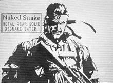 メタルギア ネイキッドスネークの画像(ネイキッドに関連した画像)