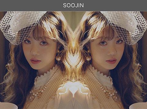 SOOJIN   I MADE image 1の画像(プリ画像)
