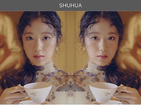 SHUHUA  I MADE image 1の画像(プリ画像)