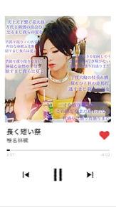 椎名林檎の画像3333点|完全無料画像検索のプリ画像💓byGMO