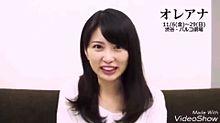 志田未来の画像(プリ画像)