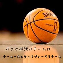 バスケの画像(信じるに関連した画像)