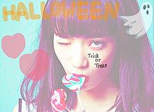 ♡happy Halloween♡の画像(プリ画像)