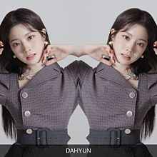 DAHYUN × Seventeen Magazineの画像(twiceに関連した画像)