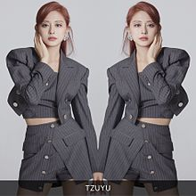 TZUYU × Seventeen Magazineの画像(twiceに関連した画像)