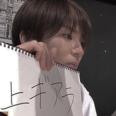髙橋優斗の画像 プリ画像