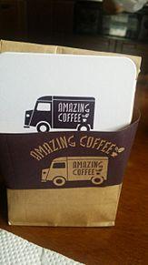 AMAZING CoFFEEの画像(AMAZING COFFEEに関連した画像)