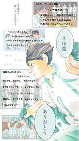 ハイキュー / 青葉城西の画像(少年漫画¦少年ジャンプに関連した画像)