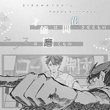 ハイキュー / 及川徹の画像(少年漫画¦少年ジャンプに関連した画像)