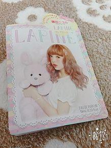 女子力up♡(その8)の画像(女子力UPに関連した画像)