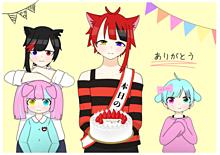 莉犬くんお誕生日おめでとう!の画像(お誕生日おめでとうに関連した画像)