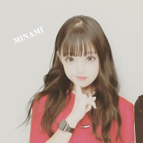 MINAMIちゃんの画像 プリ画像
