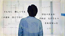ありがとう、渡海先生 プリ画像