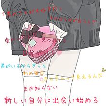 あーみんサンのリクエストの画像(あーみんに関連した画像)