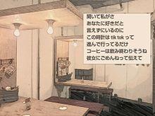 cafeの画像(ちゃんみなに関連した画像)